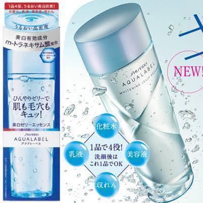 Cho em hỏi dưỡng ẩm dòng Aqualabel của Shiseido này đã ai dùng chưa?