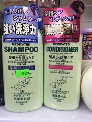 Đã ai dùng dầu gội trị rụng tóc Kaminomoto chưa?