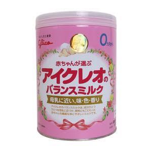 Cho e hỏi thương hiệu sữa Nhật nào uống tốt mà bé ko bị táo bón ạ?