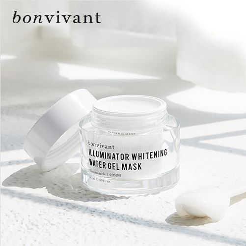 Kem dưỡng trắng da Bonvivant Illuminator Whitening có tốt ko ?