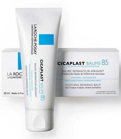Có ai sử dụng kem Cicaplast Baume B5 cho quá trình phục hồi da mụn và trị thâm chưa ạ, cho mình xin ý kiến với ?