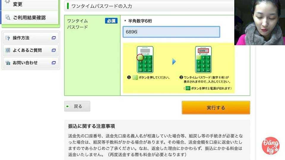 Có ai dùng máy Token bao giờ chưa cho mình hỏi tại sao mình đăng ký rồi mà bưu điện không gửi cái máy về cho mình?