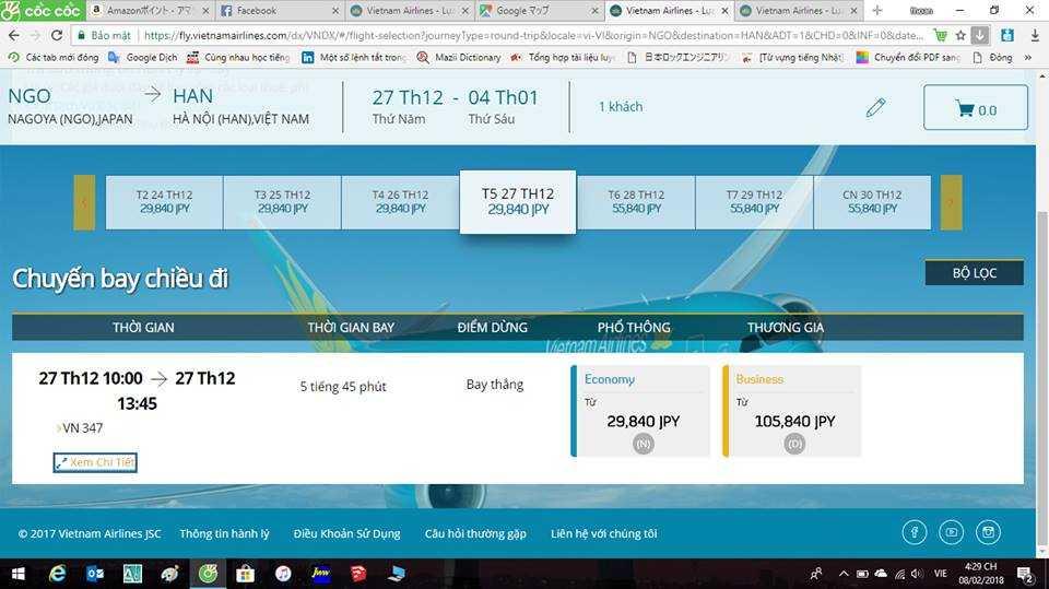 Cho em hỏi giá vé máy bay khứ hồi từ Nagoya về Hà Nội đang ở một giá, liệu đến cuối năm giá có thay đổi nữa không ạ?